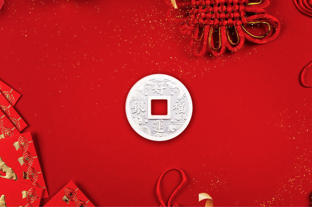 Xiaomi One Frame Lucky Silver Ornaments