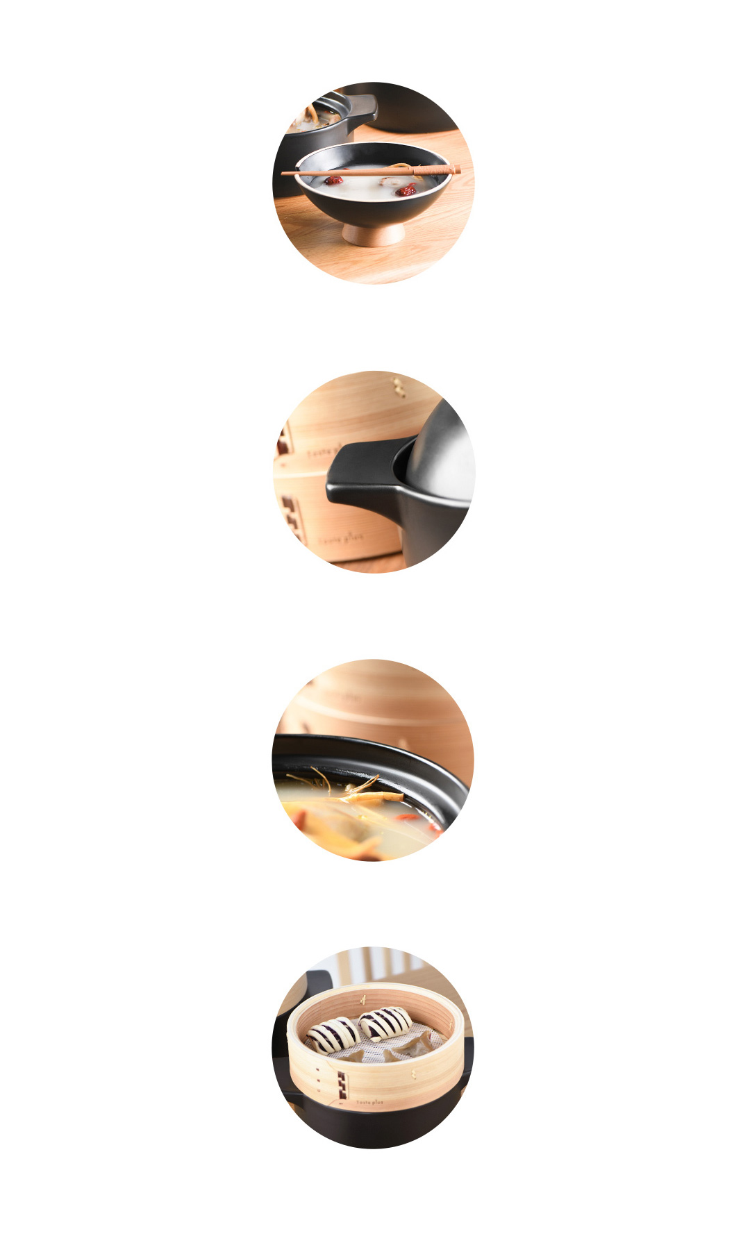 Xiaomi Taste Plus Casserole Pot