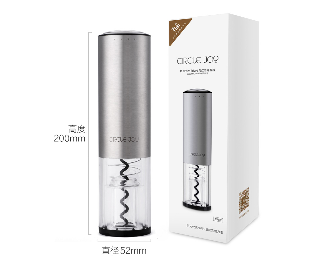 Xiaomi Circle Joy Rechargeable Automatic Wine Opener