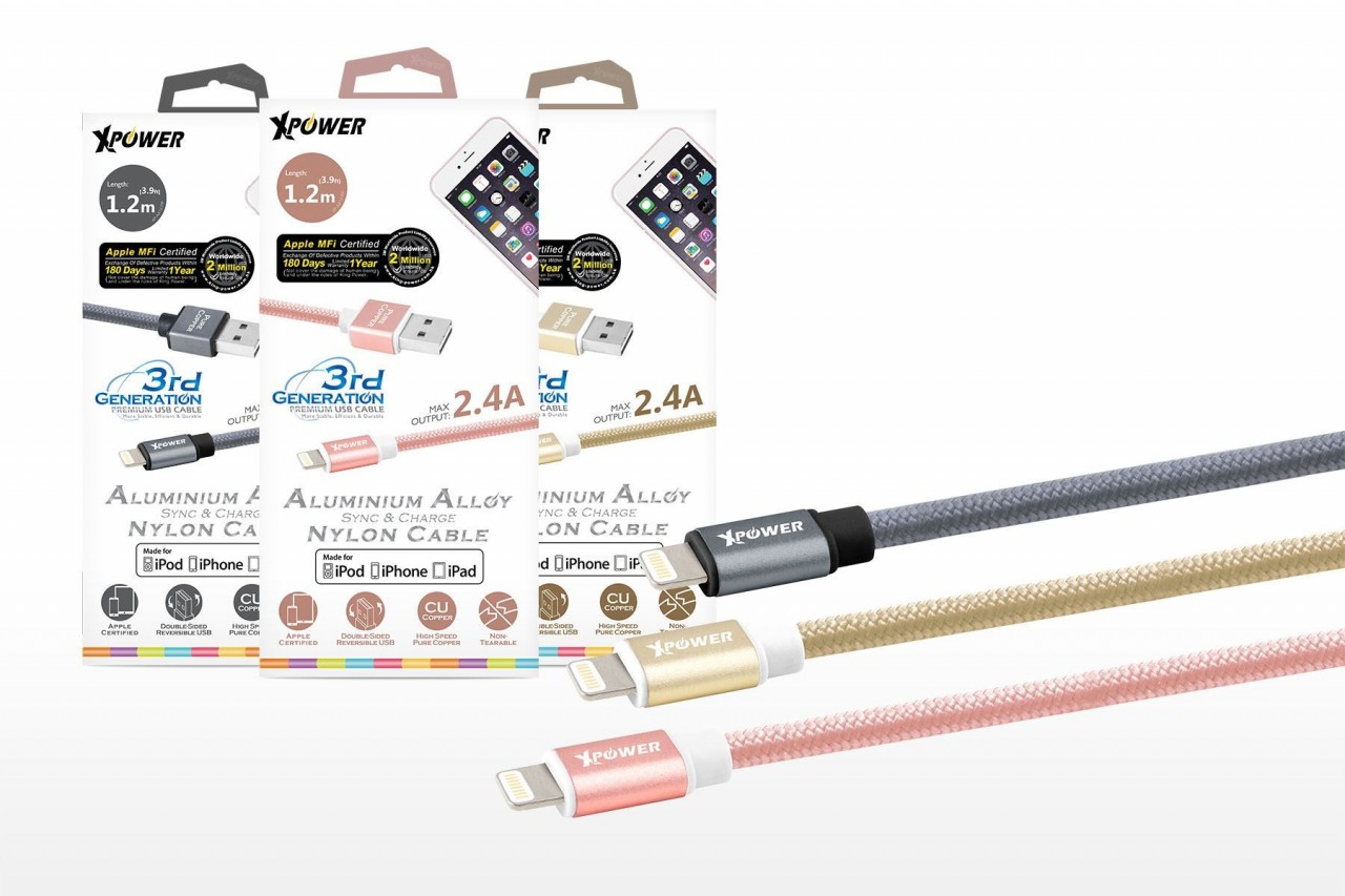 XPower Aluminium Alloy + Nylon MFI Lightning Cable Black