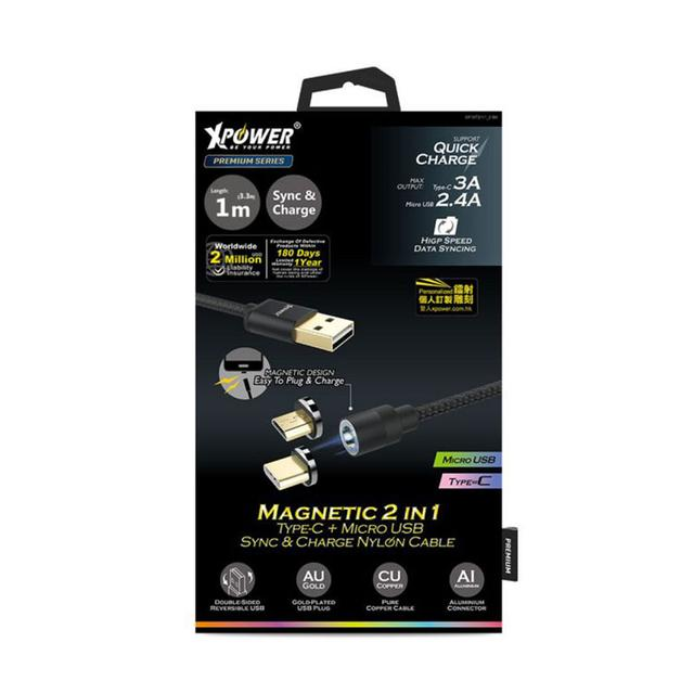 XPower 1m Magnetic Sync & Charge 2 in 1 Type-C+Micro USB to USB Nylon Cable