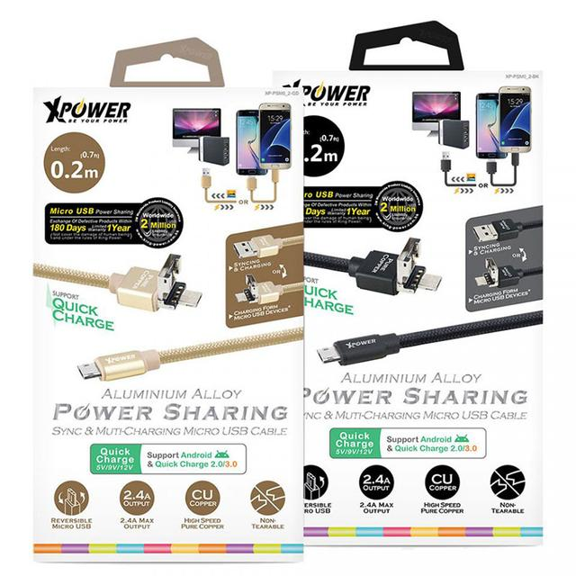 XPower Power Sharing Multi Charging Micro USB Cable
