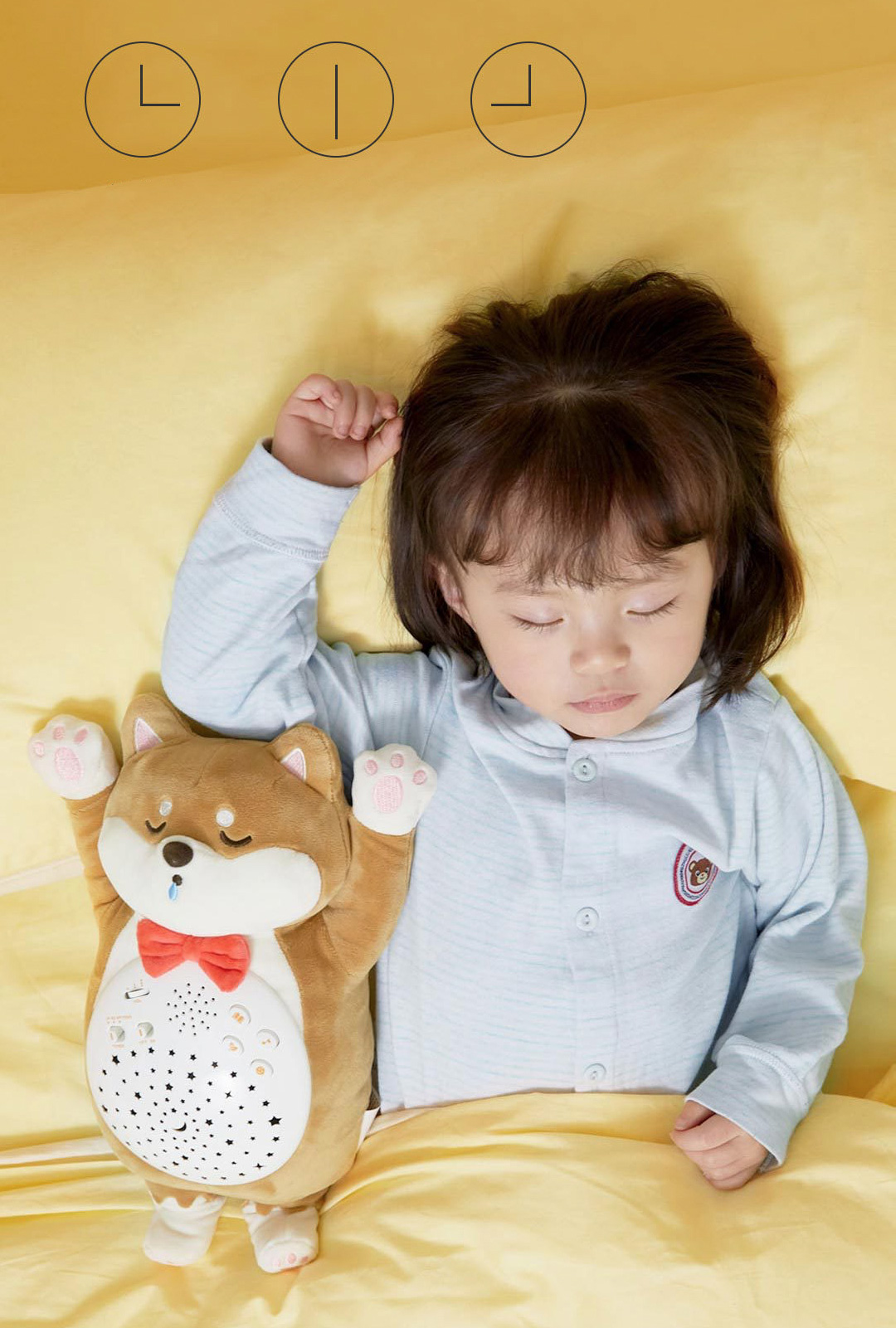 Xiaomi Moyu Shiba Baby Storytelling Sleeping Plush