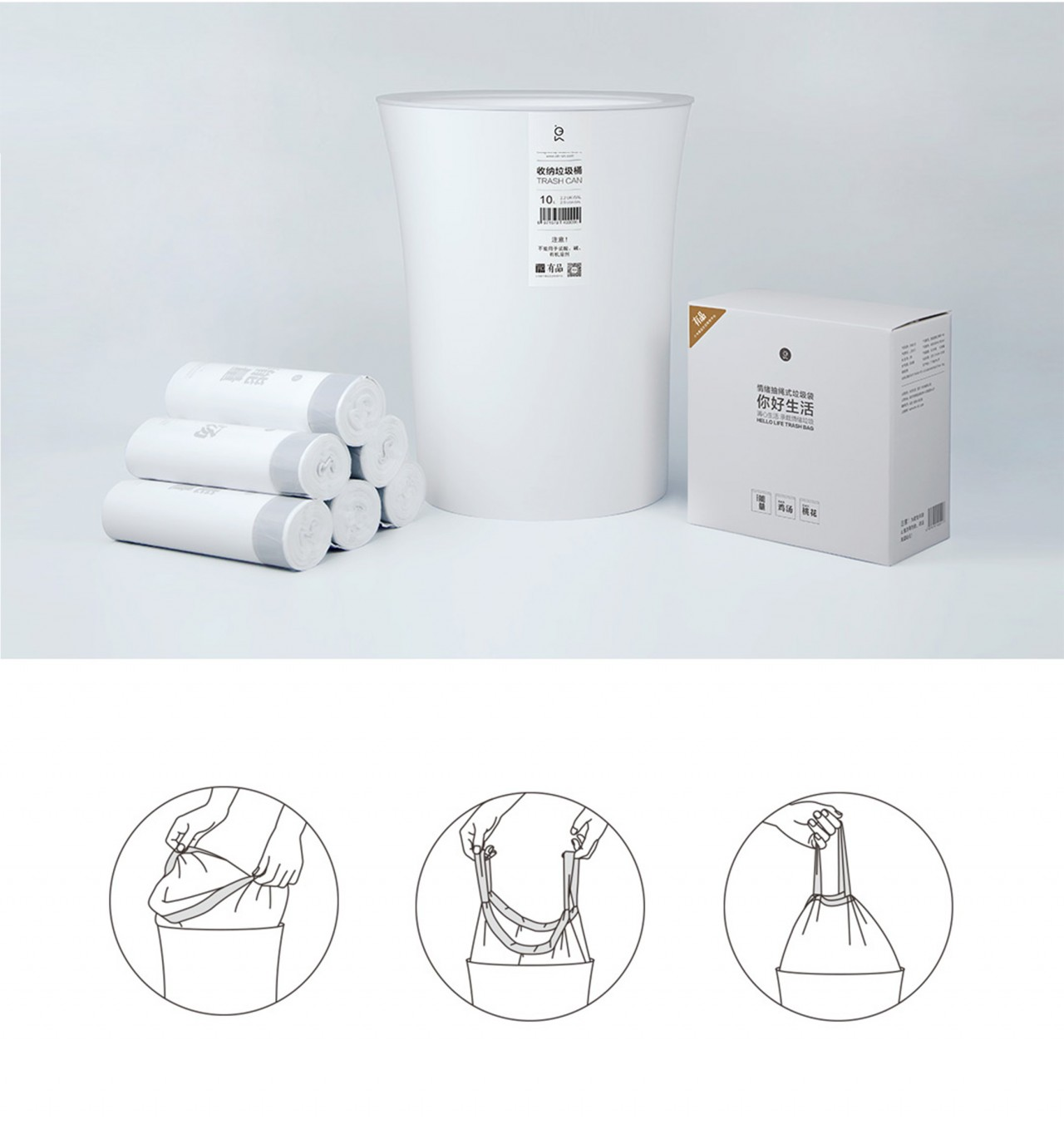 Xiaomi Hello Life Garbage Bag